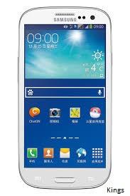 Samsung GT-I9300I Firmware Download